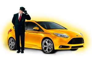 Передвигаемся комфортно с такси